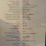 Restaurant Yoshino Foto