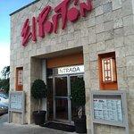 El Porton의 사진