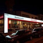 Photo of Restaurante Ramos