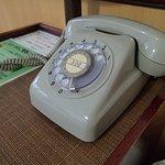 Old school rotary phone!