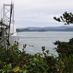 Foto de Tokushima Prefectural Uzunomichi
