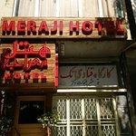 Meraji Hotel