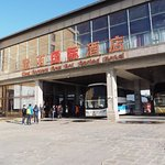 Bild från Baoshi International Hotel