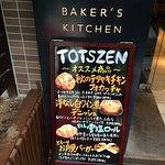Foto de Totszen Baker S Kitchen