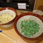 Foto de Kyukamura Kazawa-Kogen
