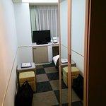 Foto de Hotel Diasmont Niigata