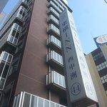 Photo de Toyoko Inn Hakata Nishinakasu