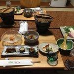 Foto de Motokawarayu