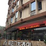 Lizhengmen Hotel