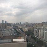 Photo of Days Hotel Jindu Fuzhou