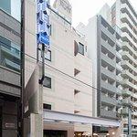 Photo de City Hotel N.U.T.S