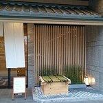 大阪難波宿野乃天然溫泉酒店照片