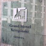 Le Grill @ Kempinski Genève: entrée