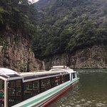 Photo de Hotel Seiryuso