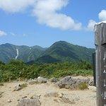 Mt. Oasahidake