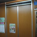 Photo de Grand First Inn Sasebo