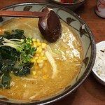Foto de Misoichi