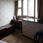 Foto de Yueyou Hotel Chongqing Airport