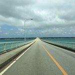 Kurima Bridge Foto