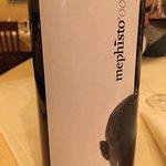 Nice bottle of Austrian red cuvée wine