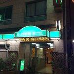 Maruichi Hotel Foto