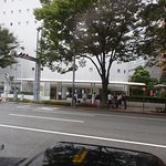Shinjuku Washington Hotel Main Foto