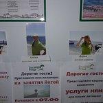 Photo de Sosnovaya Roscha Health Resort & Spa