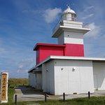 Ochiishi Cape