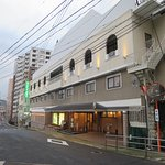 Leo Plaza Hotel Sasebo Photo