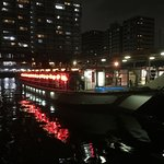 Tokyo Bay Yakatabune Boat Foto