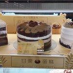 美心西饼(贸易署店)照片