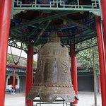 Taoist temple on the hill (Li Mountain)