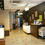 Photo of My Hotel Ryugu
