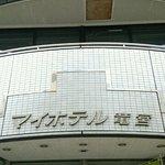 Zdjęcie 1126301
