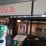 Photo of Italian Tomato Cafe Jr. Keisei Nippori Station