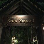 Photo de Krua Bophut