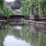 Street of Kinosaki Onsen