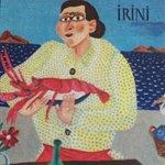 Photo of Irinis Taverna