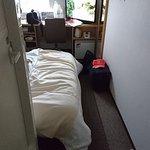 Foto de Super Hotel Yokkaichi Kokudo Ichigou-zoi