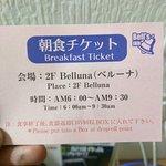 Foto de Bells' Inn Tsuchiura
