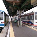 Kanto Railway