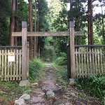 Foto de Aizuhanshu Matsudaira Family Grave