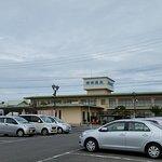 Photo de Kaizu Onsen