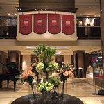 Photo of Chateau de Chine Hotel Taoyuan