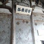 Luzhai Buildings-billede