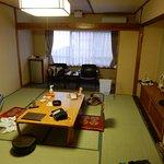 Foto de Kusatsu-Onsen Hotel Resort
