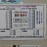 Foto de Kusatsuonsen Hotel Resort