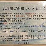 Photo de Hotel Kazusa