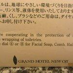 BUT NO SOAP