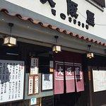 Osakaya Photo